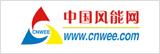 中国风能网